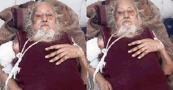 নিখোঁজের ৪৪ বছর পর ফেসবুকে ছবি দেখে বাবাকে চিনলেন সন্তানরা