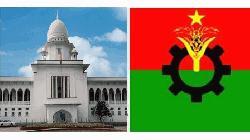 চট্টগ্রামে বিএনপির ৪০ নেতাকর্মী কারাগারে