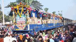 রাজবাড়ী থেকে ভারতের মেদিনীপুরে ওরস ট্রেন যাবে শনিবার