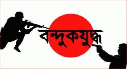 দিনাজপুরে 'বন্দুকযুদ্ধে' ২ যুবক নিহত