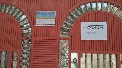 সিঙ্গাপুর ফেরত বাবা পলাতক, আইসোলেশনে ৭ মাসের শিশু