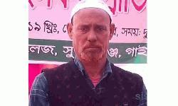 জাপার সাবেক এমপি বাদশা করোনা আক্রান্ত