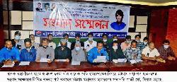 অভি হত্যাকান্ডে জড়িত খুনিদের গ্রেফতার করুন: চট্টগ্রাম মহানগর ছাত্রদল