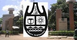 চট্টগ্রাম বিশ্ববিদ্যালয় লকডাউন