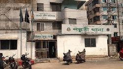পল্লবী থানায় বিস্ফোরণ, ৩ জন রিমান্ডে