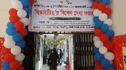 চাঁপাইনবাবগঞ্জে মুজিববর্ষ উপলক্ষে বিআরটিএ'র বিশেষ সেবা সপ্তাহ শুরু