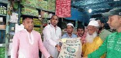 তাহিরপুরে কৃষকদের ১০টাকা ভর্তুকি দিয়ে বীজ ধান বিক্রয়