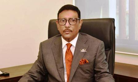 বিএনপি কোমর ভাঙা রাজনৈতিক দল: কাদের
