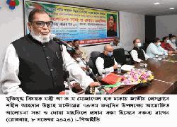 'স্বাধীনতা বিরোধীদের নীল নকশার অংশ হিসেবে আহসান উল্লাহ মাস্টারকে হত্যা করা হয়'