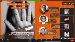 'জেন্ডারভিত্তিক সহিংসতা নিয়ে এখন হাটে হাঁড়ি ভাঙ্গার সময়'