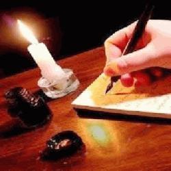 মেহেবুব হকের কবিতা 'প্রতীক্ষার অন্তহীন প্রহর'
