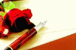 মেহেবুব হকের কবিতা 'অনন্ত প্রেমময় যৌবনে'