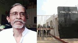 মুশতাকের মৃত্যু: গাজীপুর জেলা প্রশাসনের তদন্ত কমিটি