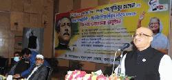 বঙ্গবন্ধু মানেই বাংলাদেশ: তথ্য ও সম্প্রচার প্রতিমন্ত্রী