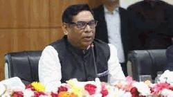 আসছে বাজেটে ২৬ হাজার কোটি টাকা প্রত্যাশা বিদ্যুৎ বিভাগের