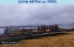 তাহিরপুর সীমান্তে ১৪ লক্ষ্য টাকার  নৌযান আটক