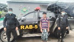 চাঁপাইনবাবগঞ্জে র্যাব-৫এর অভিযানে হেরোইনসহ যুবক গ্রেফতার