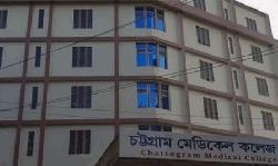 চট্টগ্রাম মেডিকেলের ১১৪ জন চিকিৎসককে একযোগে বদলি