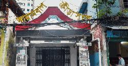 বিপিএলে পাতানো ম্যাচ: আজীবন নিষিদ্ধ আরামবাগের ৪ জন