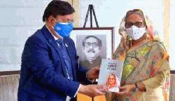 পররাষ্ট্রমন্ত্রীর নতুন বই 'জাতির উদ্দেশে ভাষণ : শেখ হাসিনা'
