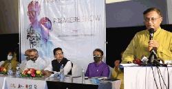'মুজিব আমার পিতা' এনিমেটেড মুভির শুভমুক্তি